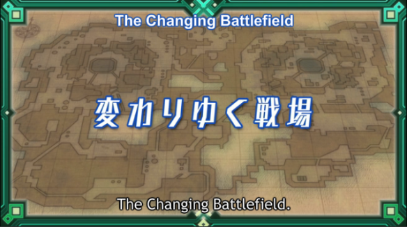 Title Screen 09